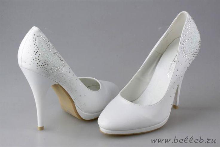 Туфли белые свадебные на платформе купить