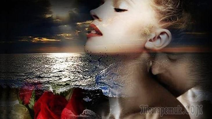 У слёз любви особый вкус,Как будто боль ушла из сердца.А на душе знакомый блюзВозможность даст губам распеться.И будут сказаны слова,Которых ждут всегда, но всё же,Они сражают наповал,И покрывают дрож...