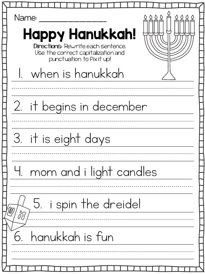 Happy Holidays! New for December 2016. Included in this packet are 15 fix it up sentences worksheets (86 sentences total) designed for emergent readers to practice capitalizing the first letter of a sentence, the pronoun I, names, days, months, and holidays, as well as end punctuation and commas in a list! I've used mainly Dolch pre-primer to second grade sight words, as well as fall words and December-theme words like winter, Christmas, Hanukkah, etc.