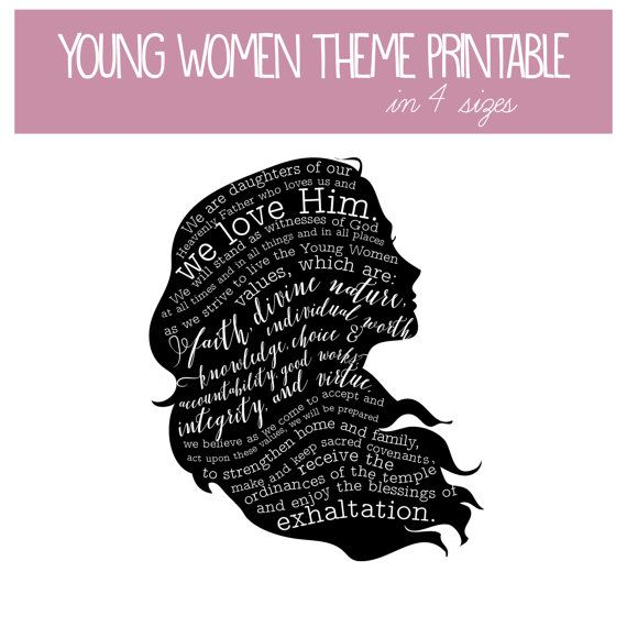 Young Women theme printable download, black and white silhouette 8x10, 4x6, 5x7, engineering print poster 24x36, LDS YW