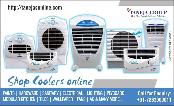 Now buy coolers online, only at www.tanejasonline.com and get it delivered to your doorstep. Shop Now!!!