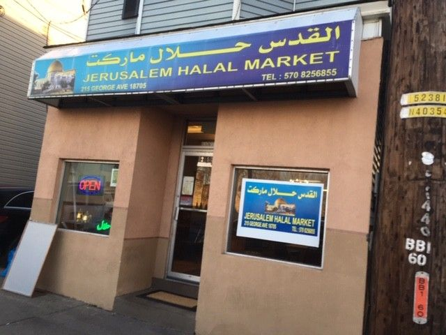 Located In Wilkes Barre Pa Jerusalem Halal Market Is Joining The Bbd Team As We Work Towards A Green Future By Recycling F No Oil Fryer Wilkes Barre Biodiesel