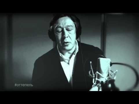 Тонко... Душевно... До слёз... 5 прекрасных стихов в исполнении 5-ти известных актеров.