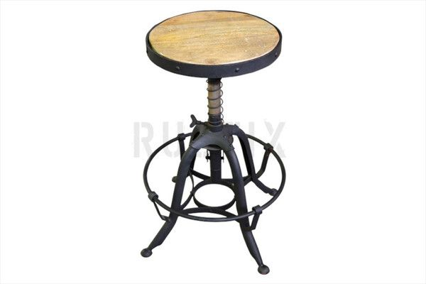 Adjustable Bistro Stool