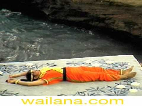 Learn a Yoga Pose  Try the Lying Stretch asana along with Wai Lana...