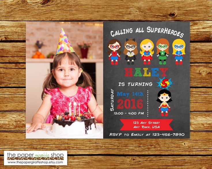 Superhero Invitation   Girls Superhero Party   Supergirl Party   Batgirl Party   Wonder Woman Party   Spiderwoman Party by ThePaperGiraffeShop on Etsy