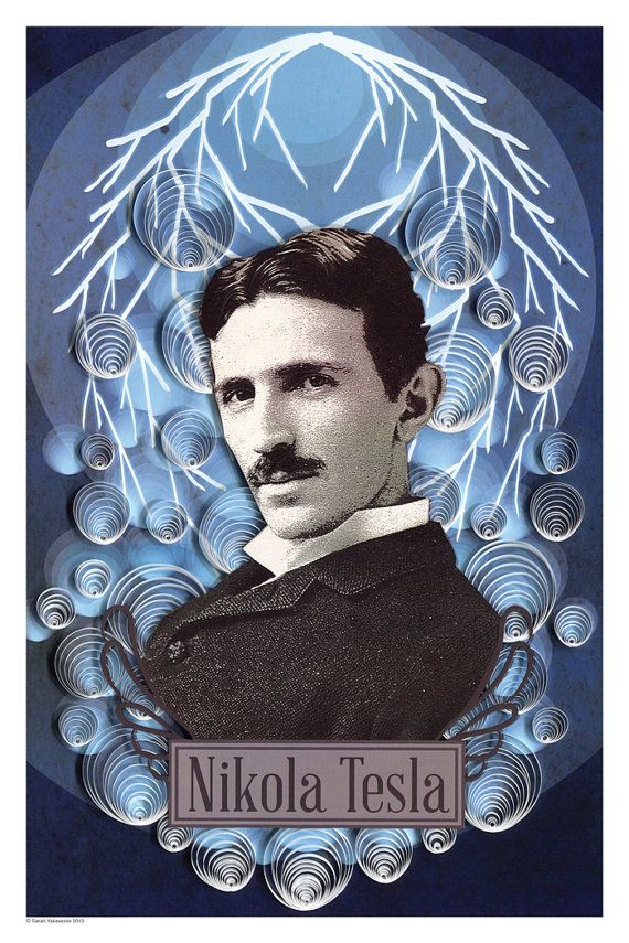 nikola tesla essay The wizardy of nikola tesla  cheney tells us in a final note to her book that she had traced some more of the missing tesla papers to an unnamed government .