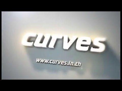 รับถ่ายทำ งานพิธีการต่างๆ ภาพยนตร์ มิวสิควีดีโอ พรีเซนส์เทชั่น Curves Comercail 3D July 2011   Curves Design