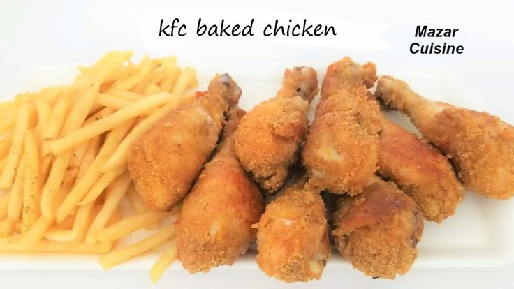 Fried Chicken In Oven Recipe, Baked Fried Chicken Recipe,Kfc Style Baked...