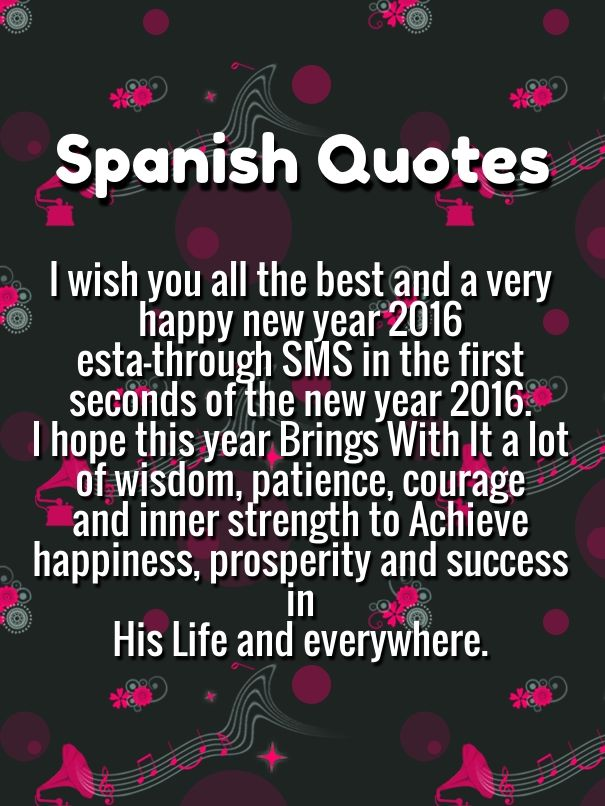 spanish new year quotes