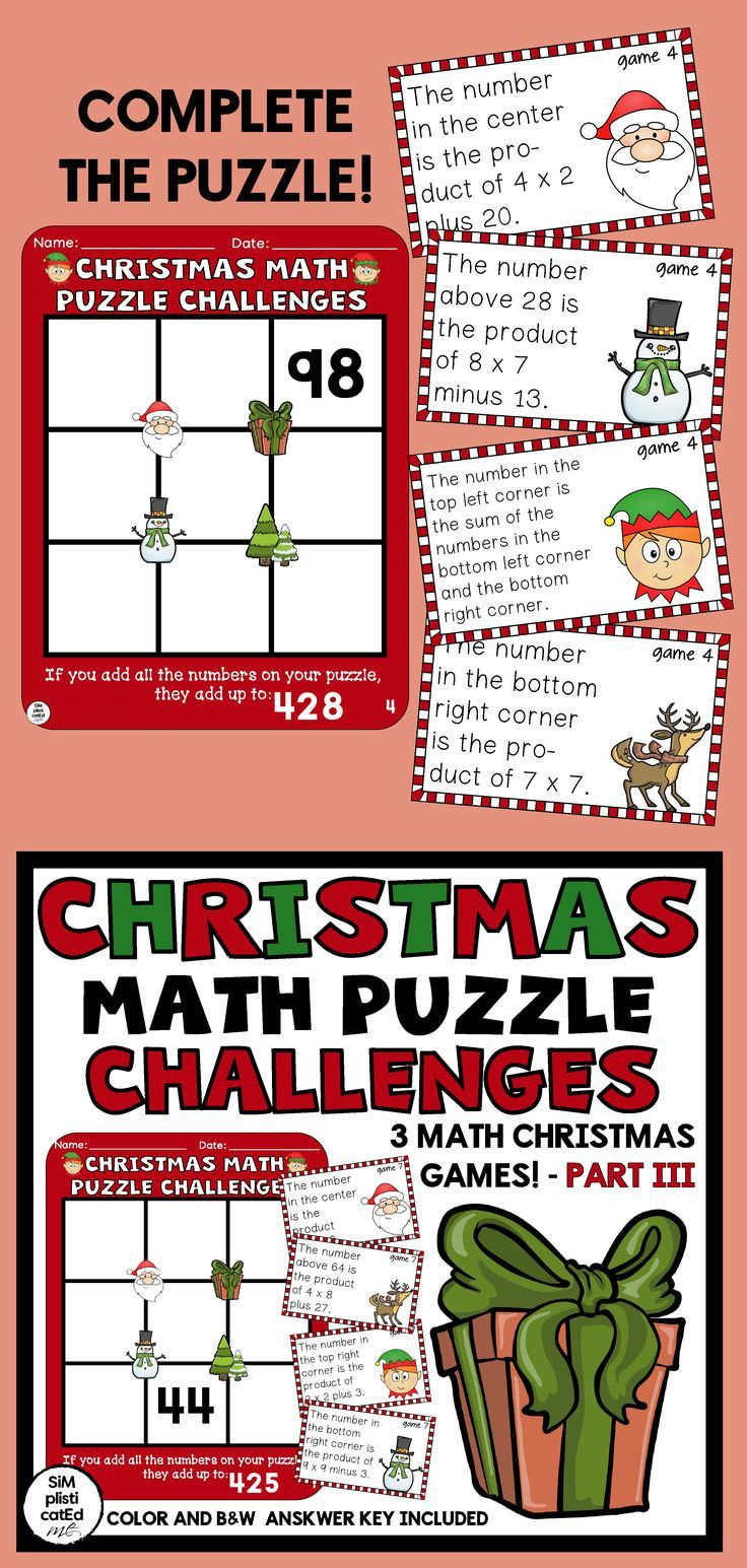 Christmas Math Challenges Multiplication Addition Math Challenge Math Addition And Subtraction Addition and subtraction challenges