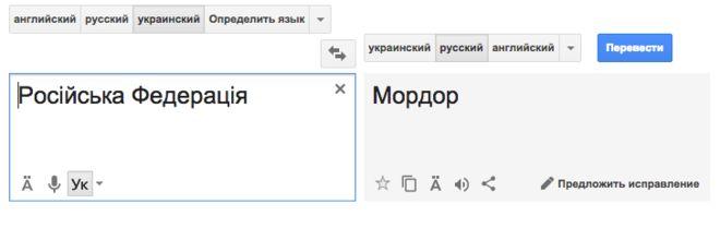 Dengi Google Obyasnil Pochemu Programma Perevodchik Nazva Ukrainskij Yazyk Yazyk