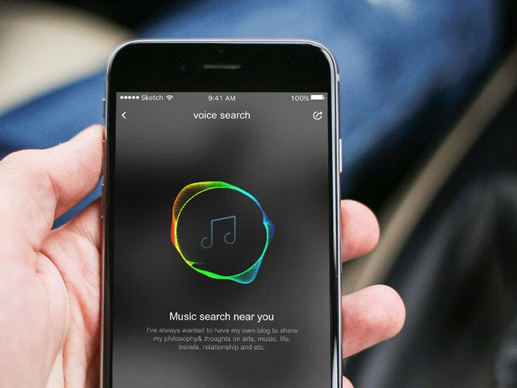 Music Search - UI Movement
