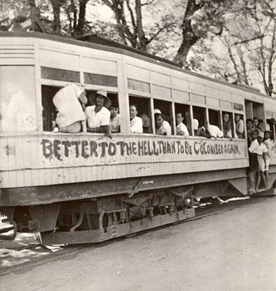 Jakarta In the old days - Tram