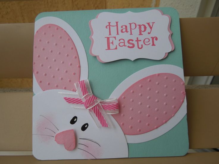 handmade Easter card ... Punch Art Bunny ... top of bunny head ... like the creativity ... Stampin' Up