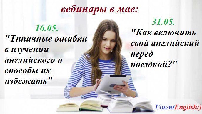 1) https://www.mastersecrets.ru/linguistics/may/?from=16583&partner=327100 2)https://www.mastersecrets.ru/travel/block/?from=16720&partner=327100