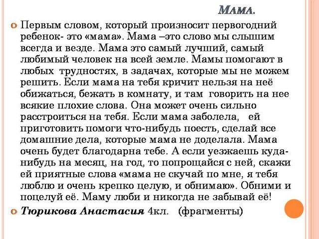 Anatasyan Geometriya Gdz Words Word Search Puzzle