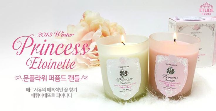 Etude House Korea Jakarta: Etude House Princess Etoinette Moon Flower Perfume...