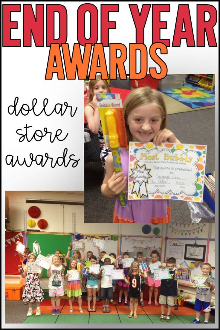 These unique awards are always such a hit. Easy to prepare and purchase everything at the dollar store. These awards are perfect for the end of the school year.