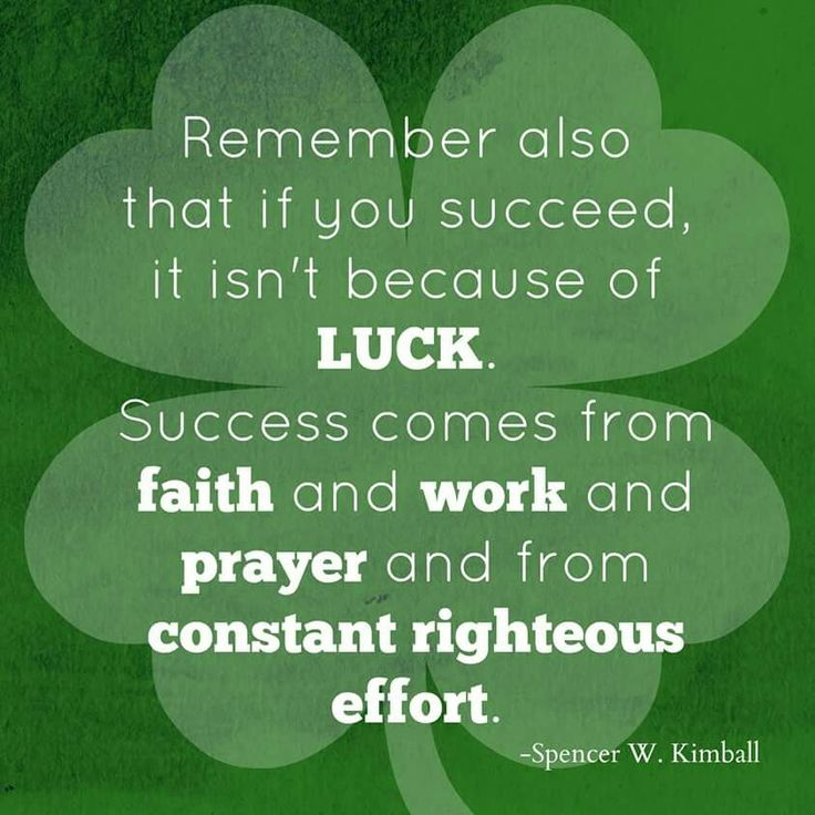 LDS Quotes Faith Work Prayer And Effort Impressive Lds Quotes On Faith