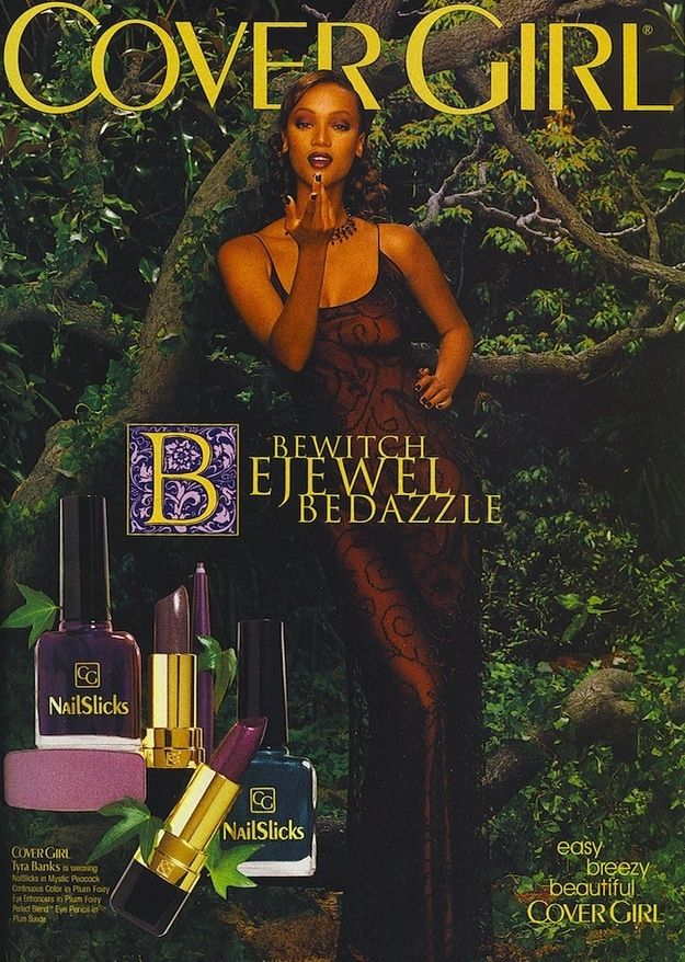 Man, I love old Covergirl ads. They always tried to look so... magical in the 90s. Now they just pick a celeb at random, put them against a white backdrop, and crop as closely as possible. Bring back the old, creative ads!