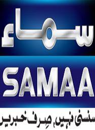 Samaa Tv #news #update #entertainment #chanel