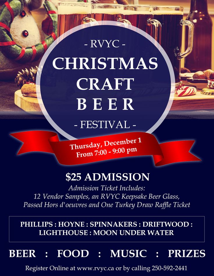 First ever, RVYC Christmas Craft Beer Festival