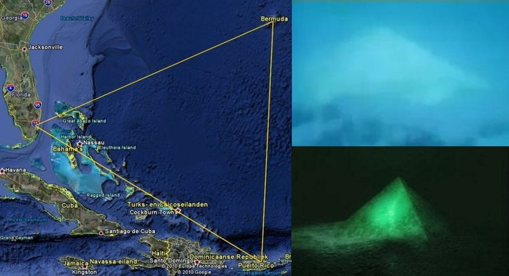 IL MISTERO DELLA PIRAMIDE NEL TRIANGOLO DELLE BERMUDA  Una piramide parzialmente trasparente, forse più grande della Piramide di Cheope in Egitto. Il triangolo delle Bermuda è da sempre al centro dell'attenzione degli scienziati e spesso alla ribalta delle cronache di tutto il mondo, a causa delle decine di sparizioni verificatesi...Continua su: https://www.facebook.com/misterinelweb/photos/a.243239655797650.55015.176928892428727/261539817300967/?type=1&theater