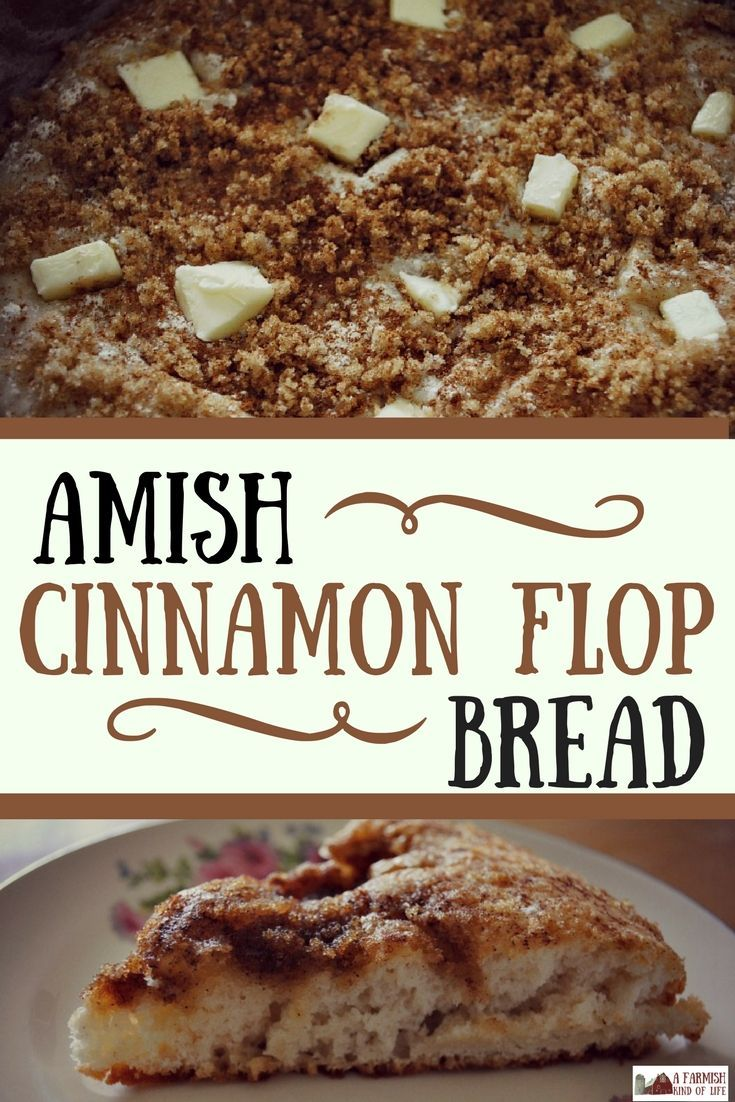 This recipe for Amish Cinnamon Flop Bread is amazingly simple and amazingly delicious. Give it a try!