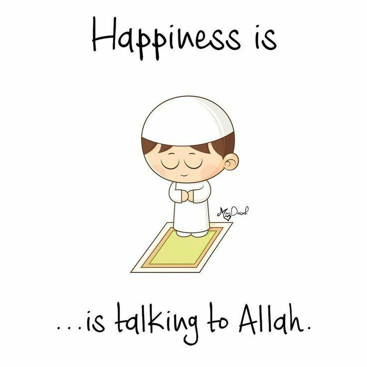 Pin By Irfan Ansari On Islamic Thoughts Islam Facts Islamic