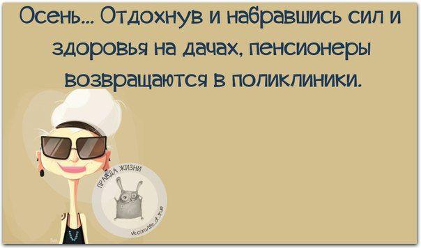 Прикольные фразочки в картинках :) 26 штук » RadioNetPlus.ru развлекательный…