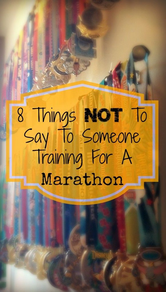 8 Things NOT To Say To Someone Training For A Marathon... Especially agree on people with their 3 mile marathon lol! People said that to me when I was training for a half... Always around the time they asked me how long my half marathon distance was
