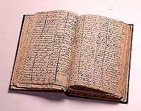 Publication of the Kalevala