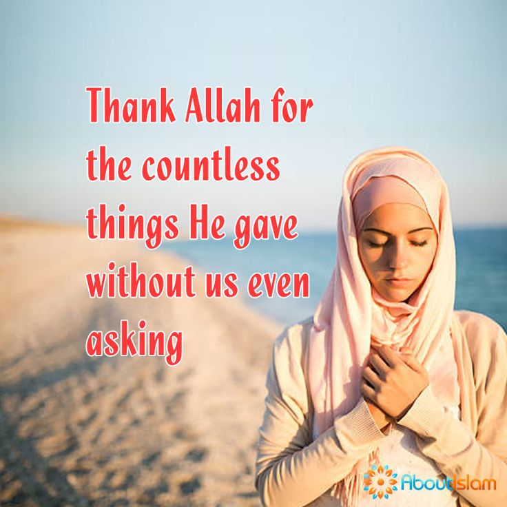 Always thank Allah. Always be grateful. ❤️ #Grateful #Islam