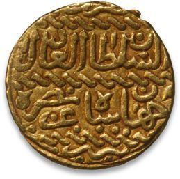 Dynasty The Qara Qoyunlu Rulers of Eastern Anatolia and Azerbaijan, 809-874 H/1406-1470 AD