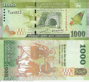 Pack Rus Sri Lanka 1000 Ru Banknote World Paper Money Currency Asia Bill Banknotes Coins