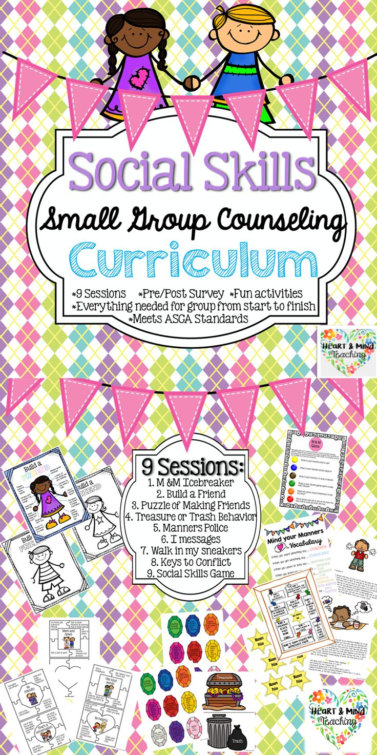 Social Skills Small Group Counseling Curriculum sold on Heart and Mind Teaching's TPT store. Features 9 lesson plans that meet ASCA standards, fun and engaging activities, script and session descriptions, pre/post survey, plus ALL the forms you need for group from start to finish! Must have for any school counselor.