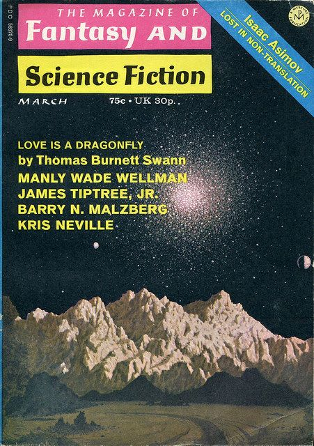The Magazine of Fantasy and Science Fiction, March 1972. Cover by Chesley Bonestell.