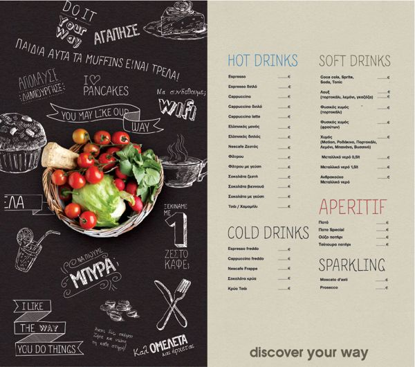 Discover Bookstore - Discover YOUR WAY Cafe - Patras by addo2design, via Behance