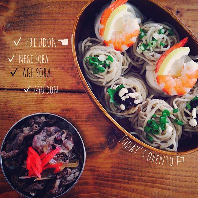 Today's lunchェ・) ・ ・ #なんかまた暑くなってきました。 ・ ・ 海老うどん  ネギ蕎麦 揚げ玉蕎麦 ミニ牛丼 ・ ・ #アルミ弁当#昼食#わっぱ弁当 #お弁当 #曲げわっぱ #LUNCH #ランチボックス#lunchbox#男子弁当#弁当#はは飯#おべんとう#bento#蕎麦#蕎麦弁当#soba#牛丼 ・ ・ #happy#Life#Japanesefood#foodphoto#foodstagram#foodpics#instafood#instagood#cooking#food#KURASHIRU#ままべん