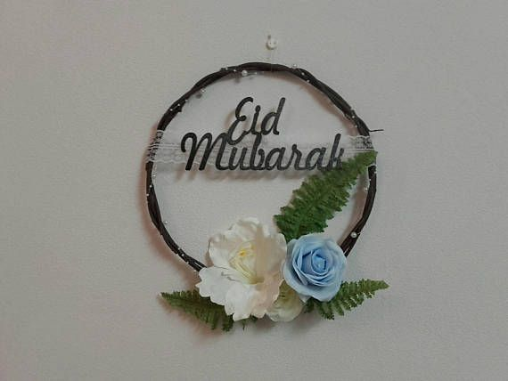 Check out this item in my Etsy shop https://www.etsy.com/listing/566005617/minimalistic-wreatheid-mubarak