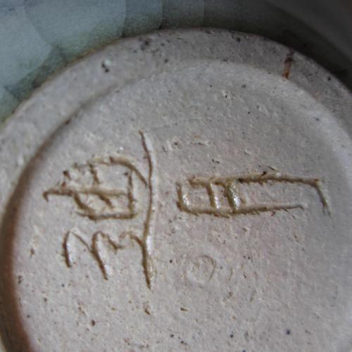 Love, Michiko | by Australian Potters' Marks