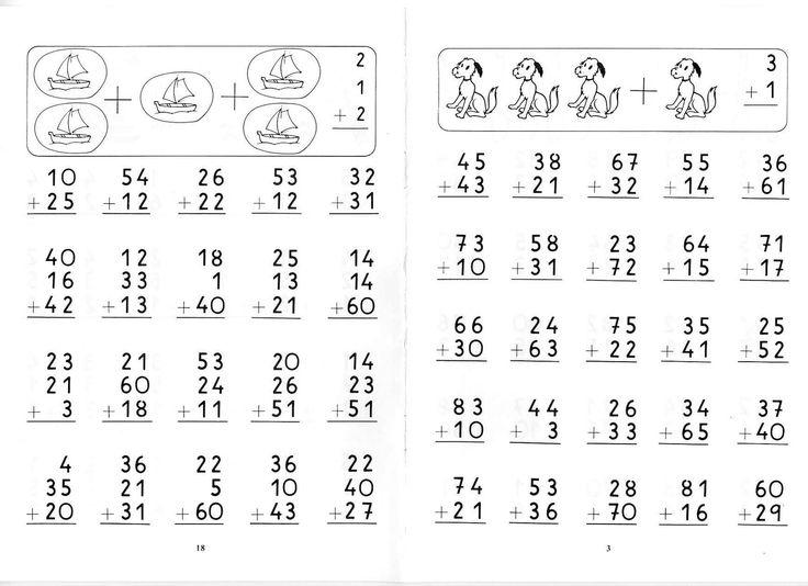 Resultado de imagen para sumas y restas sin llevar para niños para imprimir