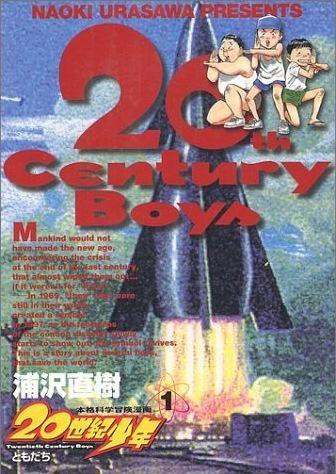 浦沢直樹-20世紀少年 全24巻 (RAR/1.41GB) - http://adf.ly/pw71E