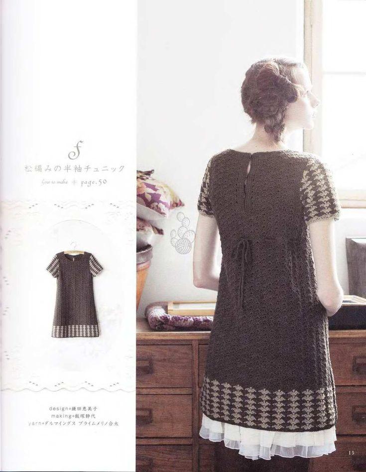 Let_s_knit_series_NV80159_2010_kr_15.jpeg