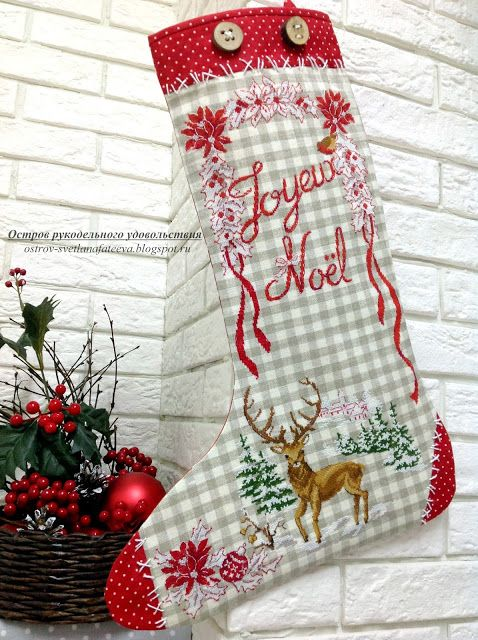Рождественский сапожок Noel enchanteur . Les brodeuses parisiennes