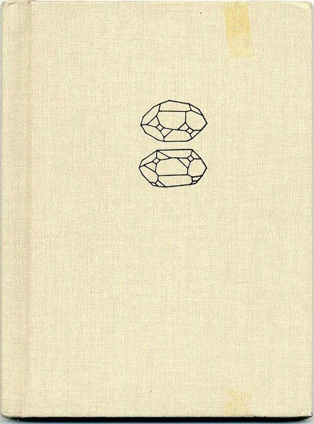Quartz by Herbert S. Zim, William Morrow and Co., NY 1981