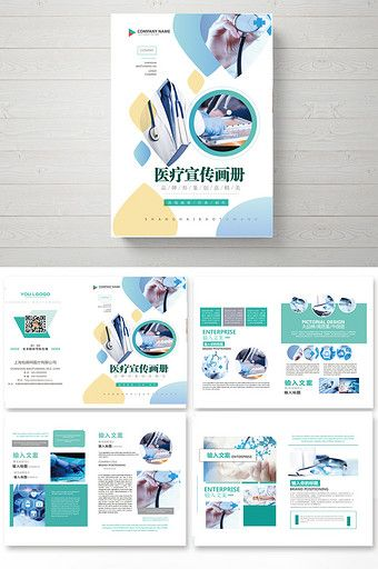 Minimal Health Care Brochure Template Pikbest Templates Tech