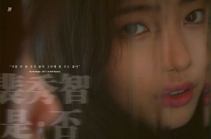 {SUZY} Yes, No, Maybe - Solo Debut [24.1.17]
