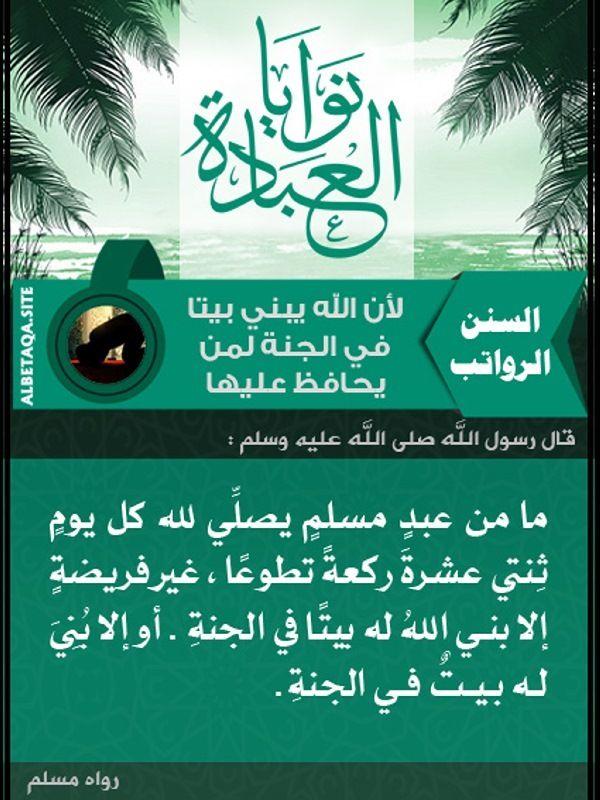 Pin By أستغفر الله On الهم صل علي سيدنا محمد الفاتح الخاتم الناصر الهادي Movie Posters Poster Movies